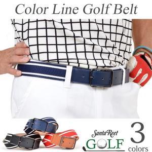 ベルトメンズゴルフグッズサイズ調整可小物アクセサリーライン入りカラーゴルフベルト IF-BT1605|golfwear