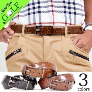 ゴルフベルト メンズ  スポーツ ベルト IF-BT1613|golfwear