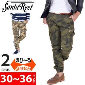カーゴパンツ メンズ ミリタリー 大きいサイズ  ストレッチ 迷彩柄 ジョガーパンツ IF-C9052|golfwear
