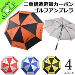 傘 ゴルフ 大きい自動 ダブルキャノピー 日傘 晴雨兼用 ゴルフ小物 IF-GF0001 予約販売|golfwear