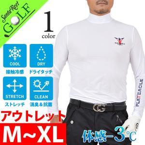 ゴルフウェア ロングTシャツ メンズ 春 夏 アウトレット 冷感シャツ ゴルフ golf アンダーウェア 機能性インナー M〜XL おしゃれ 春夏新作 2017 IF-GFT009|golfwear