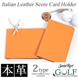 スコアカードホルダーゴルフメンズ本革 ラウンド用小物アクセサリー イタリアンレザー使用本革スコアカードホルダー IF-SCH502|golfwear