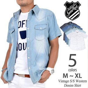 デニム メンズ シャツ 半袖 ビンテージ ビンテージ加工  ウエスタン デニムシャツ IR-144003S golfwear