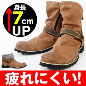 ブーツ メンズ シークレットシューズ身長7cm アップシークレットブーツ JI-SH10101|golfwear