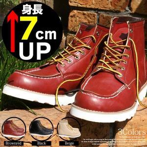 ワークブーツ メンズ シークレットシューズ 身長7cmUP 紳士靴 JI-SHM110224|golfwear
