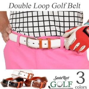 ベルトメンズゴルフグッズサイズ調整可能小物アクセサリーシックな高級感あるダブルループPUゴルフベルト TW-SG16|golfwear