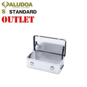 アウトレット アルミニ コンテナボックス  ALUDOA STANDARD Sサイズ キャンプ アウトドア インテリア 収納 golgoda