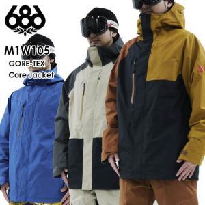 予約 ジャケット 686 SIX EIGHT SIX GORE-TEX Core Shell Jacket 21-22 MENS メンズ スノボ ウェア|golgoda