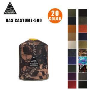 □商品詳細 ■MODEL:GAS COSTUME-500  ■SIZE:500   ■小売希望価格:...