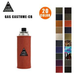□商品詳細 ■MODEL:GAS COSTUME-CB  ■SIZE:カセットボンベ用   ■小売希...