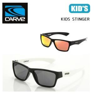 サングラス CARVE KIDS STINGER カーブ キッズ キッズサングラス 子供用 キッズサーファー サーフィン SUNGLASS|golgoda