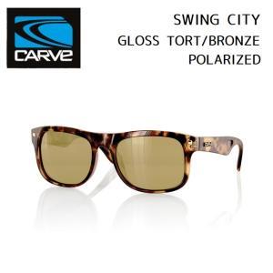 サングラス CARVE SWING CITY GLOSS TORT/BRONZE POLARIZED カーブ スウィングシティ 偏光レンズ SUNGLASS|golgoda