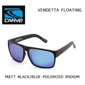 サングラス カーブ CARVE VENDETTA MATT BLACK/BLUE POLARIZED IRIDIUM FLOATING  偏光レンズ フローティング 水に浮く SUNGLASS|golgoda