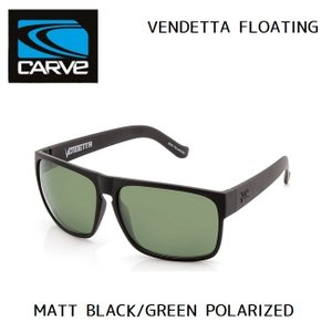サングラス カーブ CARVE VENDETTA MATT BLACK/GREEN POLARIZED FLOATING  偏光レンズ フローティング 水に浮く SUNGLASS|golgoda