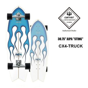 カーバー スケートボード CARVER 30.75インチ AIPA STING CX4トラック サーフスケート|golgoda