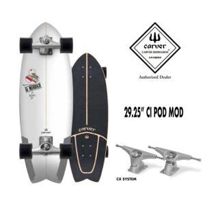 サーフスケート CARVER カーバー AL POD MOD 29.25 (CX 4 トラック) アルメリック クルージングボード クルーザーボード|golgoda