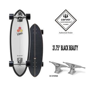 サーフスケート CARVER カーバ CI Black Beauty アルメリック ブラック ビューティー  31.75 (CX 4 トラック)  クルージングボード クルーザーボード|golgoda