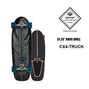 サーフスケート CARVER カーバー  Knox Quill 31.25