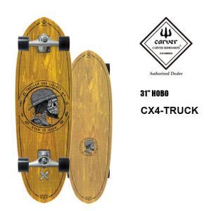 カーバー スケートボード CARVER 32.5インチ HOBO CX4トラック サーフスケート|golgoda