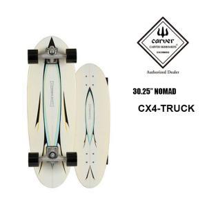 【予約7月】サーフスケート CARVER カーバー  30.25
