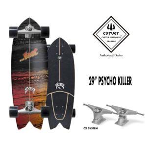 サーフスケート CARVER x LOST カーバー ロスト  Psycho Killer 29 (CX 4 トラック) ロングスケート クルージングボード ク|golgoda