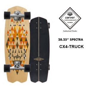 サーフスケート CARVER カーバー  28.25