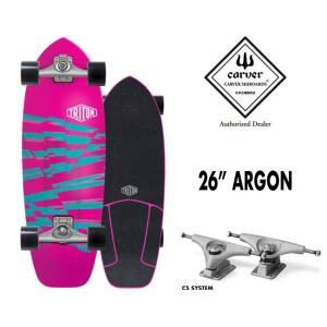 サーフスケート CARVER カーバ TRITON 26 ARGON クルージングボード キッズ レディースにも  スケボー スケート コンプリート 完成品|golgoda