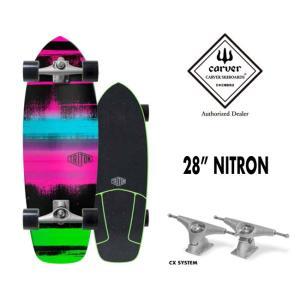 【予約7月上旬】サーフスケート CARVER カーバ TRITON 28 NITRON クルージングボード スケボー スケート コンプリート 完成品|golgoda