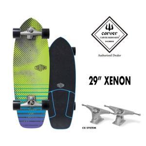 【予約7月上旬】サーフスケート CARVER カーバ TRITON 29 XENON クルージングボード スケボー スケート コンプリート 完成品|golgoda