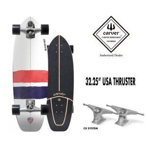 サーフスケート CARVER カーバー USA Thruster 32.5 (CX トラック) ロングスケート クルージングボード  クルーザーボード|golgoda