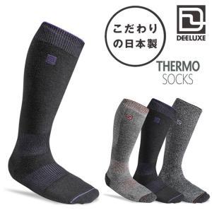 2足で送料無料 ソックス DEELUXE Thermo Socks ディーラックス スノーボード用メンズ レディース靴下