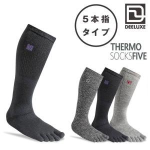 2足で送料無料 ソックス DEELUXE Thermo Socks Five 5本指 スノーボード用メンズ レディース靴下