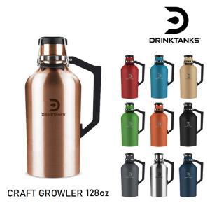 ドリンクタンクス DrinkTanks 128 oz (3.8L) GROWLER 2.0ボトル ビール グラウラー 炭酸もOK 水筒 キャンプ アウトドア|golgoda