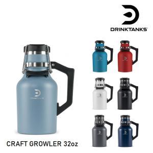 ドリンクタンクス DrinkTanks 32 Oz (0.94L)  GROWLER 2.0 ボトル ビール グラウラー 炭酸もOK 水筒 キャンプ アウトドア|golgoda