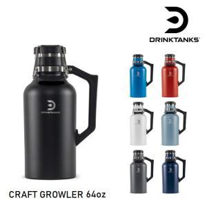 ドリンクタンクス DrinkTanks 64 oz (1.9L) GROWLER 2.0 ボトル ビール グラウラー 炭酸 水筒 キャンプ アウトドア|golgoda