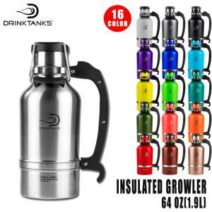 ドリンクタンクス DrinkTanks 64 oz (1.9L) GROWLER  ボトル ビール グラウラー 炭酸もOK 水筒 キャンプ アウトドア|golgoda