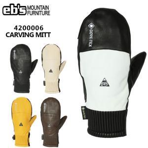 エビス レザー ミット eb's CARVING MITT カービングミット 21-22 グローブ 革 スノーボード SPREADコラボモデル|golgoda
