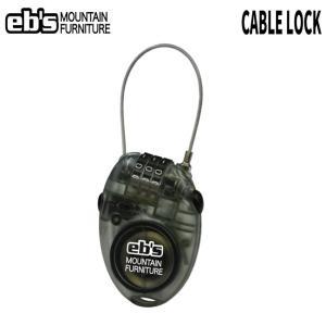 送料無料 盗難防止 eb's エビス CABLE LOCK (ケーブルロック) スノーボード スノボ...