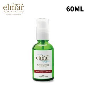 多機能保湿液 elmar Superia 60ml エルマー...
