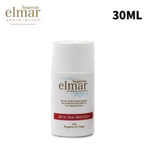 多機能保湿液 elmar Superia 30ml エルマー...