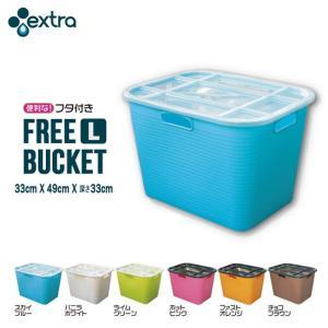 □商品詳細  ■MODEL:Free Bucket (L)  ■小売希望価格:2,800円+税 ※フ...