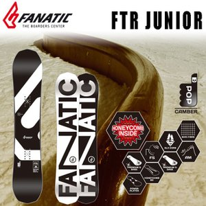 17-18モデル FANATIC FTC JUNIOR (1...