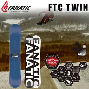 17-18モデル FANATIC FTC-TWIN CBC ...