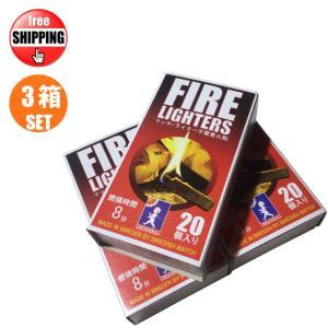 3箱セット マッチ型 着火剤 FIRE LIGHTERS  ファイヤーライターズ 20本入り BBQ 火起こし 焚き火 薪ストーブ キャンプ アウトドア 炭 ライター不要|golgoda