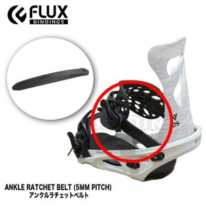 【スペアーパーツ】FLUX アンクルラチェットベルト  フラックス 部品 Ankle Ratchet...
