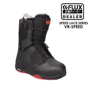 予約10-11月 18-19モデル FLUX フラックス VR-SPEED ブーツ BOOTS メンズ /レディース スノーボード スノボ SNOWBOARD