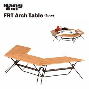 折りたたみ 台形テーブル HANG OUT アーチテーブル/ウッドトップ(FRT-7030WD) ハングアウト キャンプ アウトドア golgoda