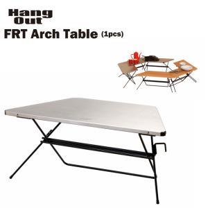 折りたたみ 台形テーブル HANG OUT アーチテーブル/ステンレストップ(FRT-73ST) ハングアウト キャンプ アウトドア golgoda