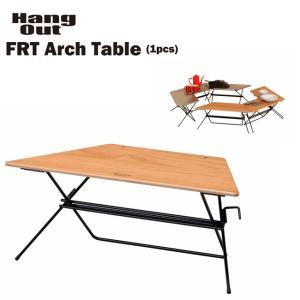 折りたたみ 台形テーブル HANG OUT アーチテーブル/ウッドトップ(FRT-73WD) ハングアウト キャンプ アウトドア golgoda