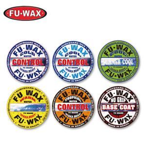 3個ご注文で送料無料 ワックス FU WAX BASE,COLD,COOL,SUMMER COOL,WARM,TROPIC フーワックス サーフィン用ワックス SURF WAX